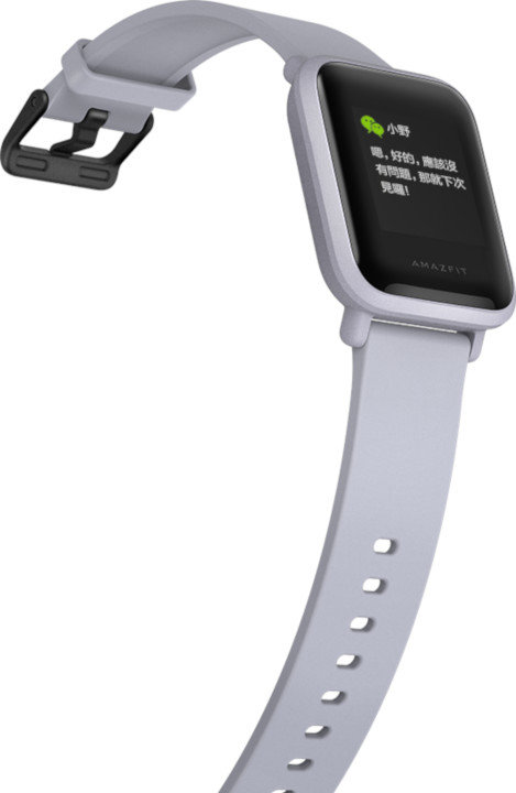 Kaufen Sie Xiaomi Amazfit Bip bei kiboTEK