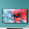 Buy Xiaomi Mi TV 4S 55 in kiboTEK Spain