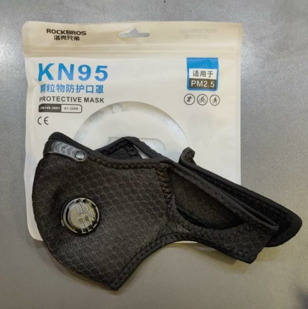 Buy KN95 M2.5 Rockbros Mask at kiboTEK Spain
