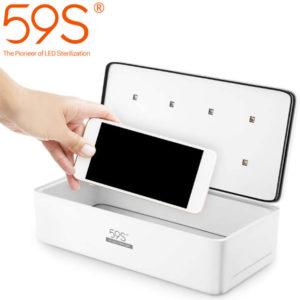 Compre o esterilizador 59S S2 UV LED na kiboTEK Espanha